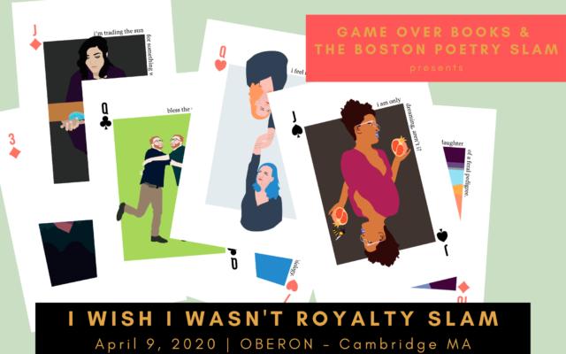 I Wish I Wasn't Royalty