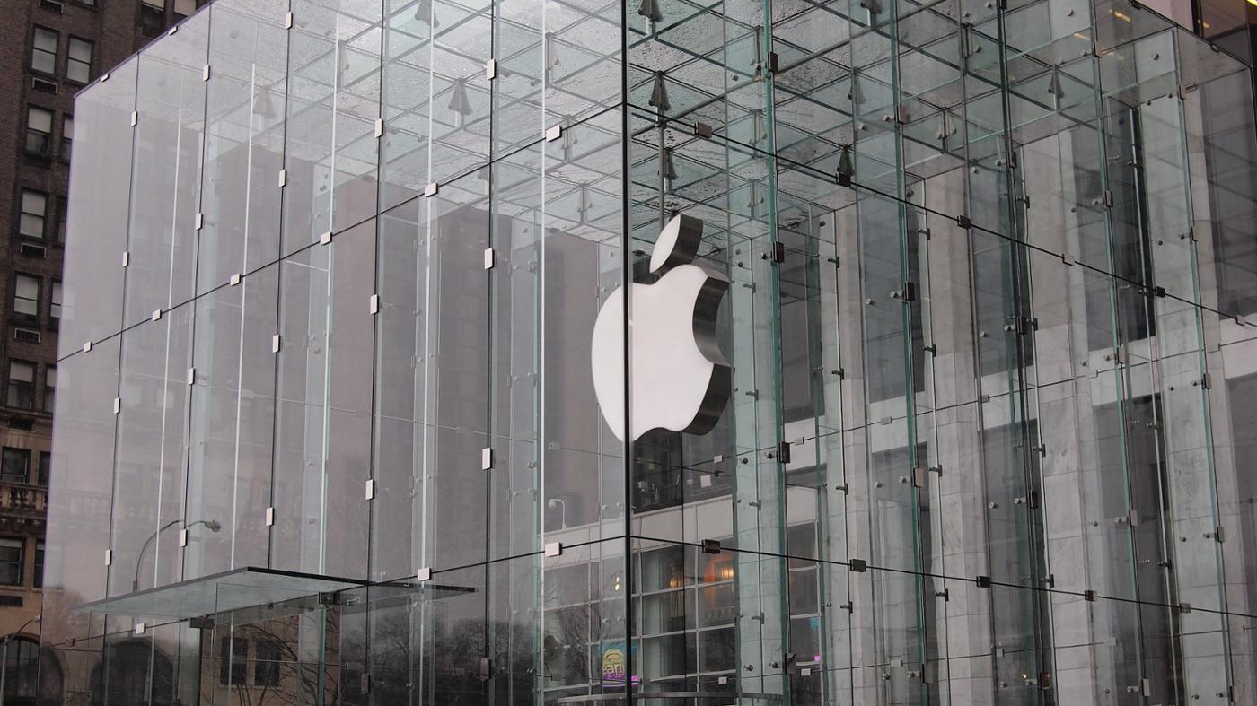 apple-store-sell