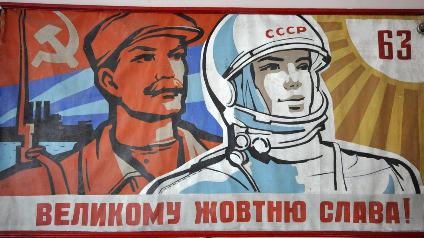 did-soviet-union-break-up