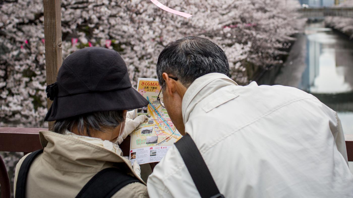 japan-located-world