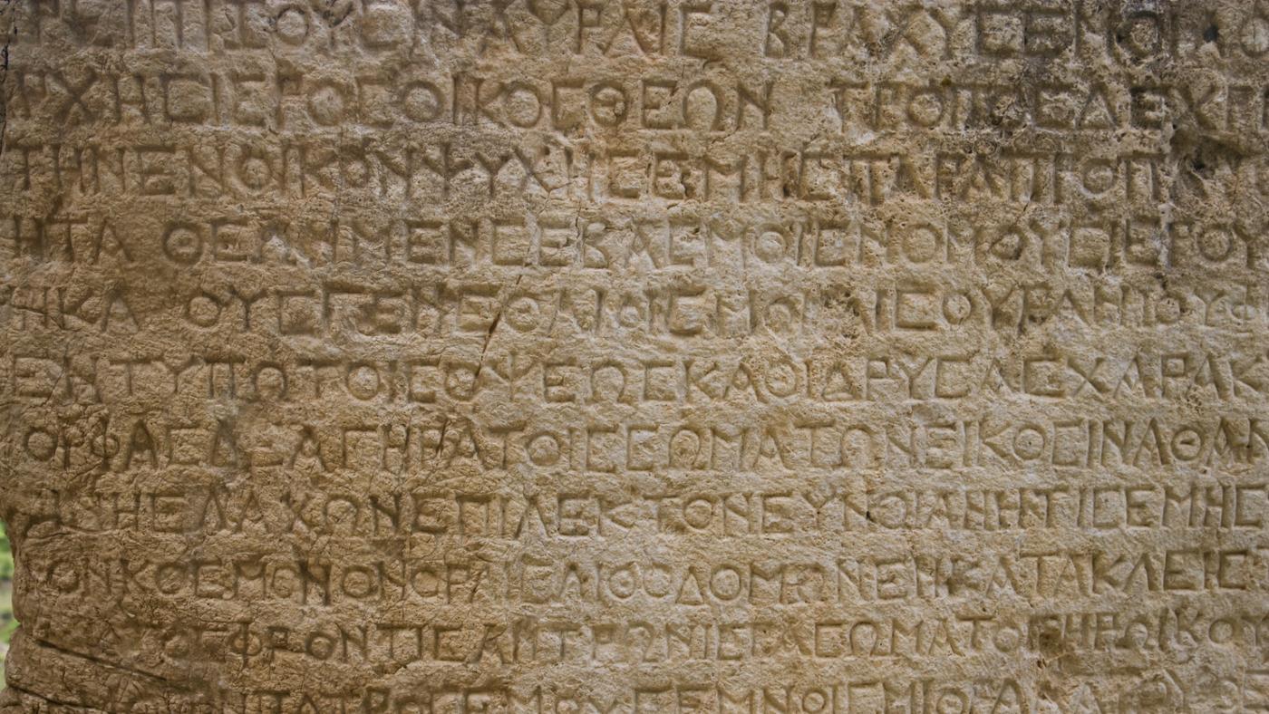 language-did-ancient-greeks-speak