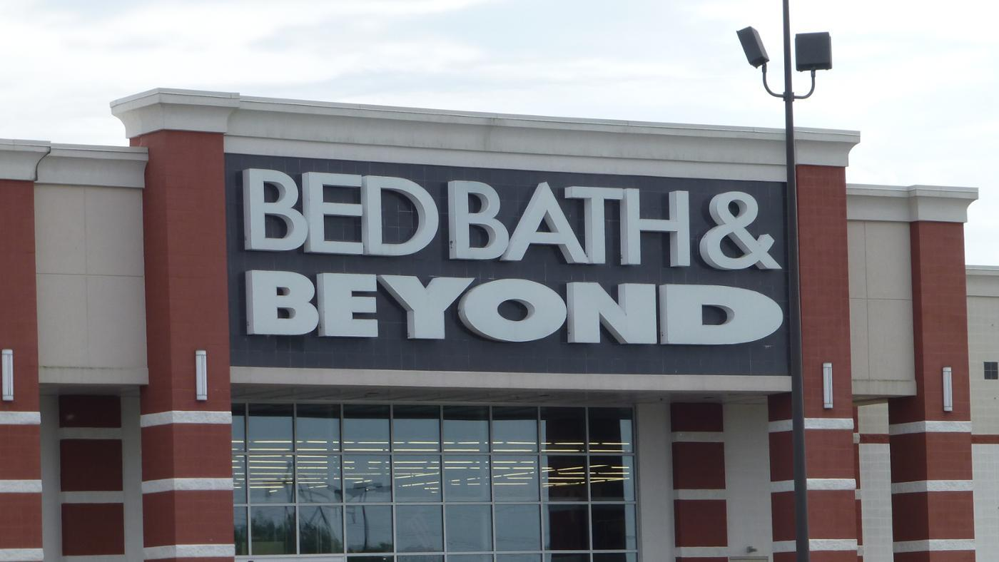 Does Bed Bath & Beyond Have Printable Coupons?