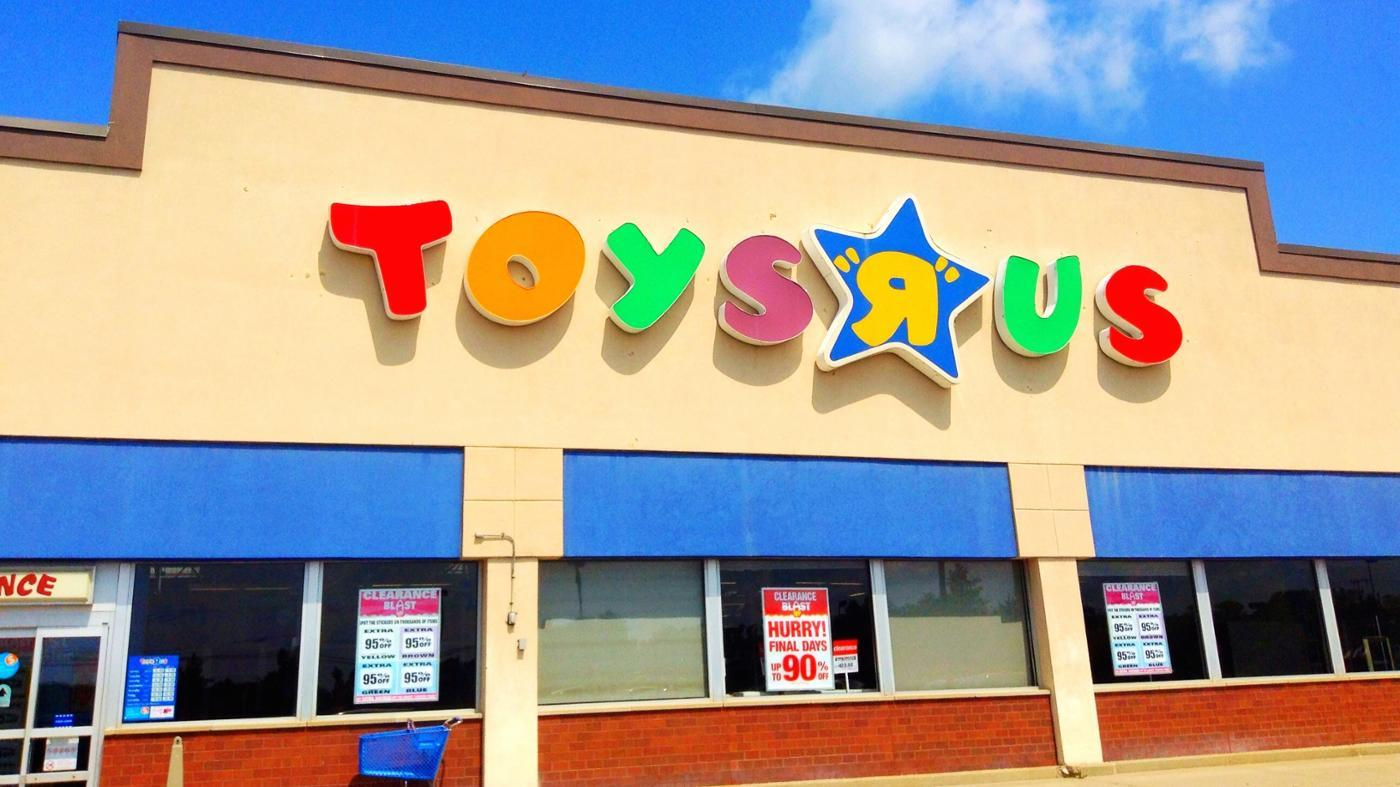 How Can I Request a Toys 'R' Us Catalog?