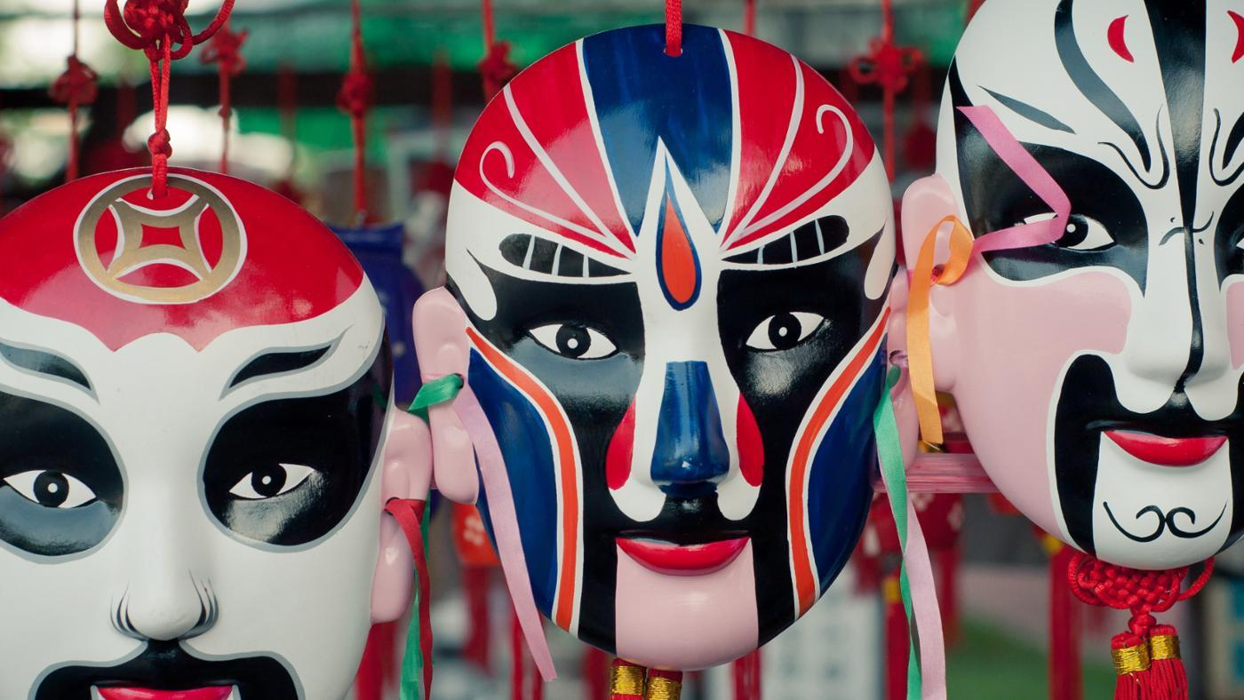 What Are Chinese Masks Made Of?