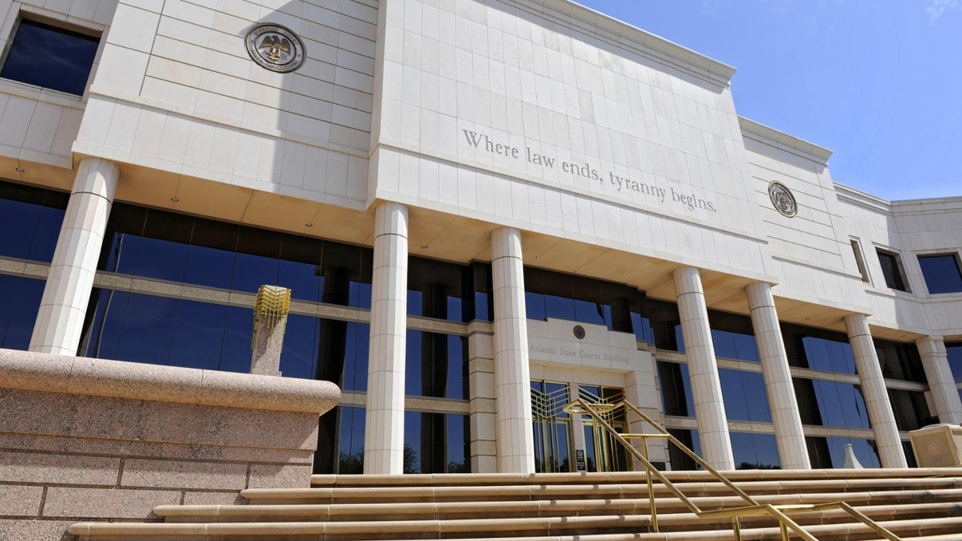 Which Courts Make up the National Judicial Branch?