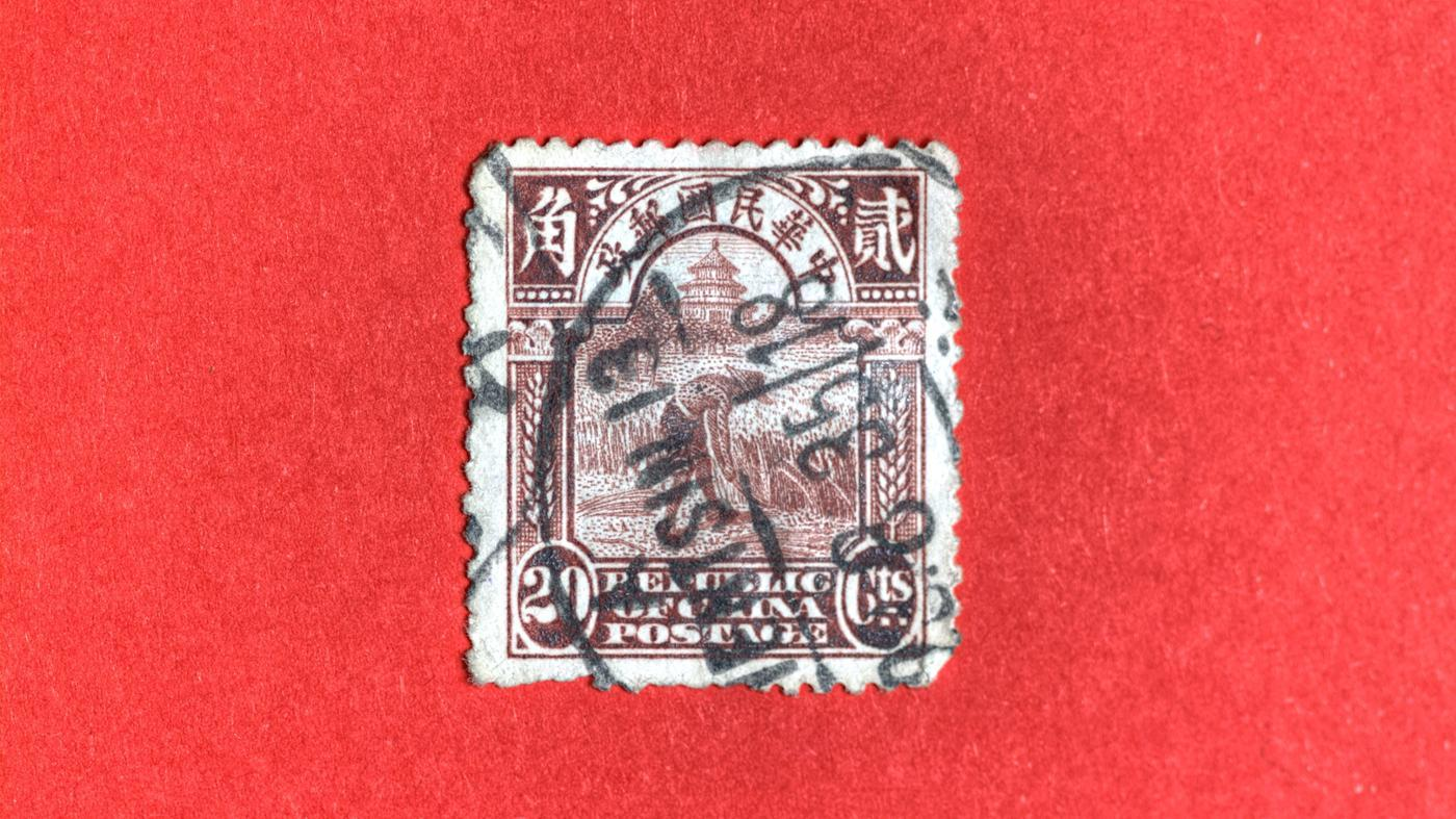 What Are the Dimensions of a Postage Stamp?