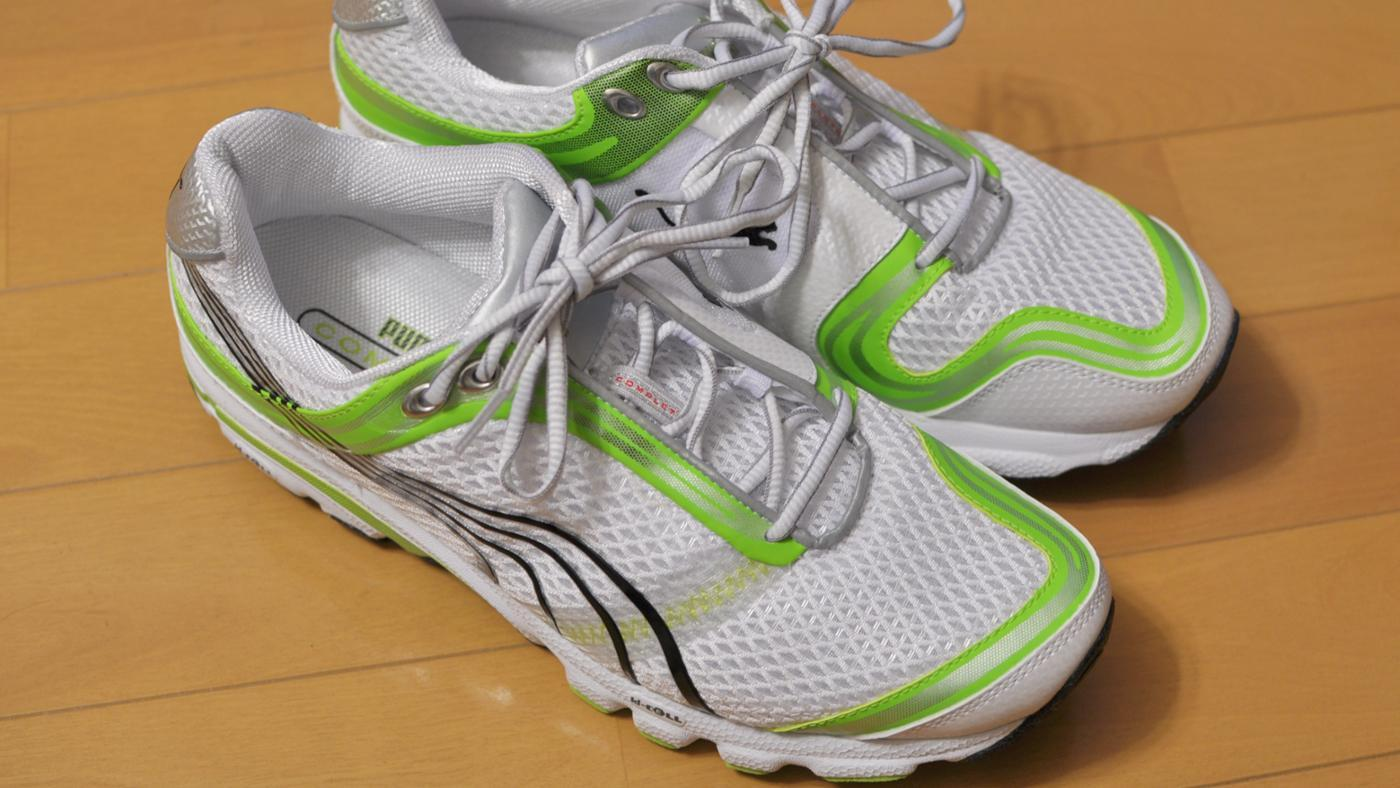What Does EE Mean in Shoe Sizes?