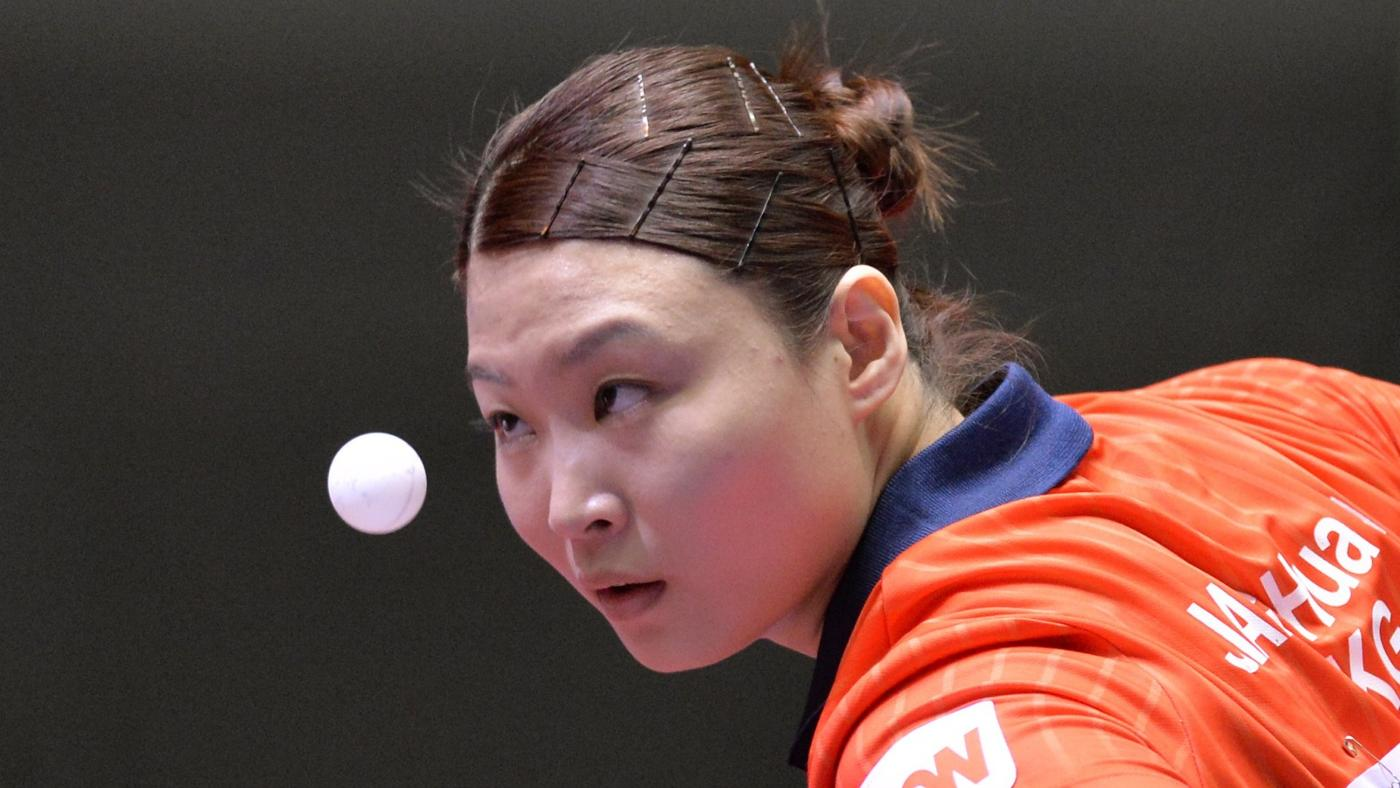 How Much Does a Ping Pong Ball Weigh?