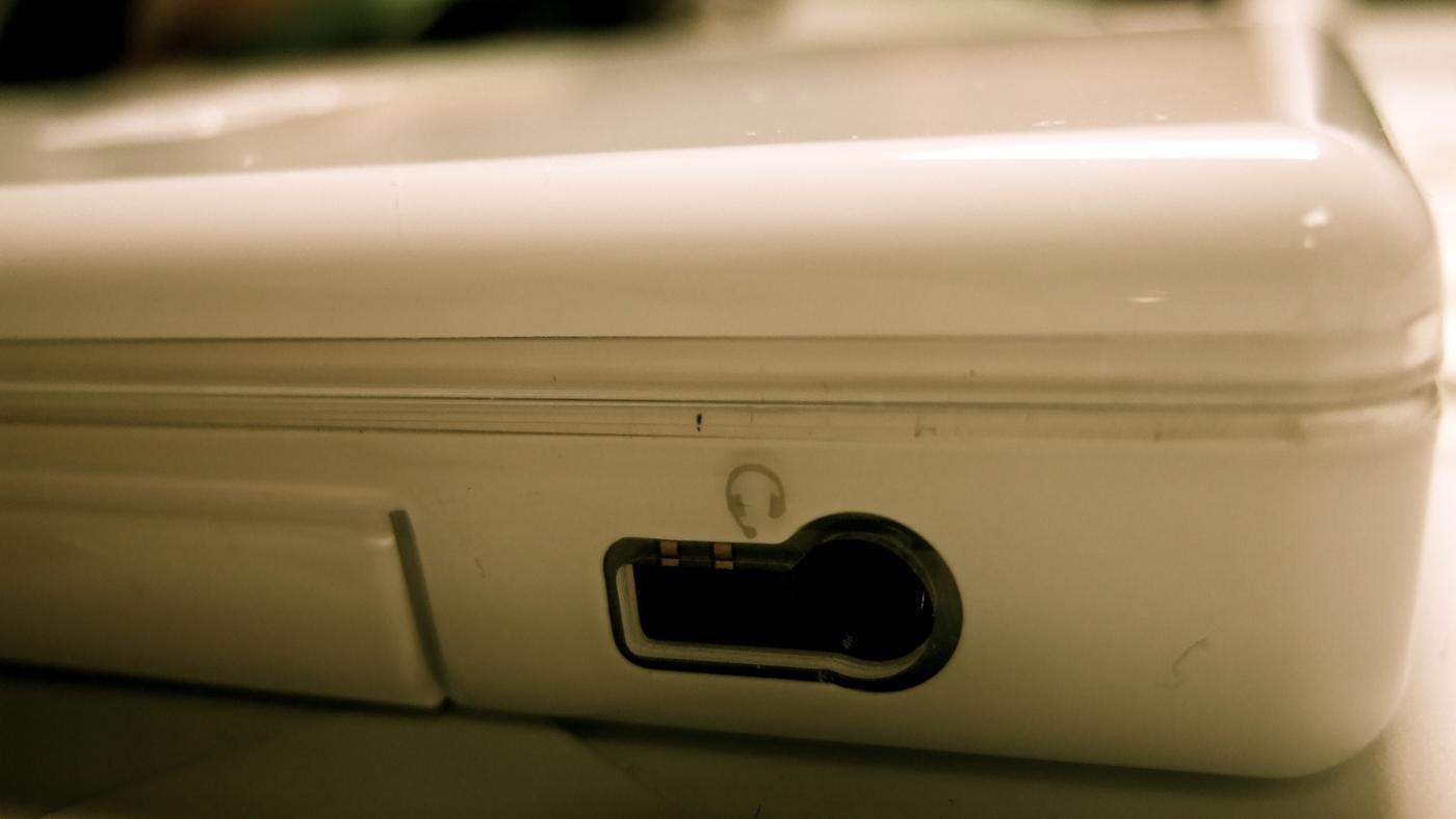 How Do You Reset Your Nintendo DS?