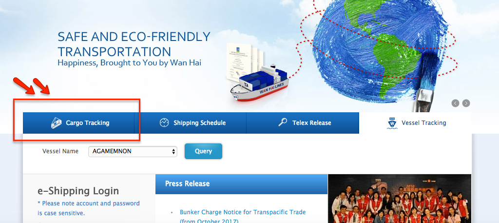 Wan Hai Sea CargoTracking page Screenshot