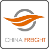 China Freight Logo Icon