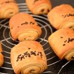 Mini pain au chocolat (10)
