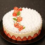 Fraisier fraise anais patisse patisserie vegan strasbourg