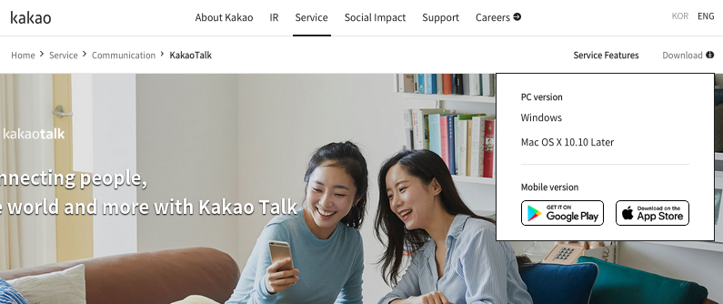 Kakaotalk download page