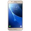 Samsung Galaxy J7 2016 (Exynos 7 Octa)