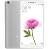 Xiaomi Mi Max (MSM8956) Image