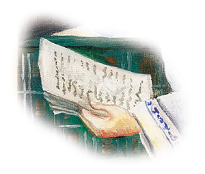 Holding letter