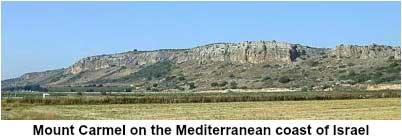 Mt Carmel on the Mediterranean Coast of Israel