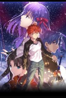 劇場版 Fate/stay night[Heaven's Feel]