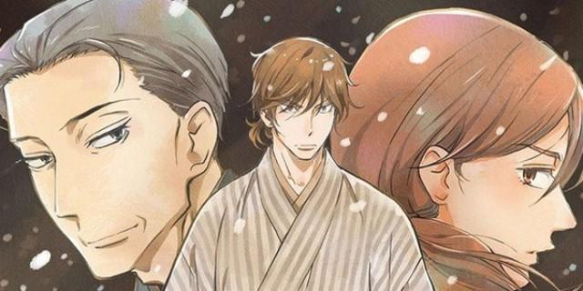 10 Anime Similar to Shouwa Genroku Rakugo Shinjuu: Sukeroku Futatabi-hen Recommendations