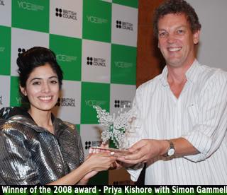 Priya Kishore