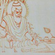 Patanjali's Samyama