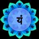 Heart Chakra Balancing