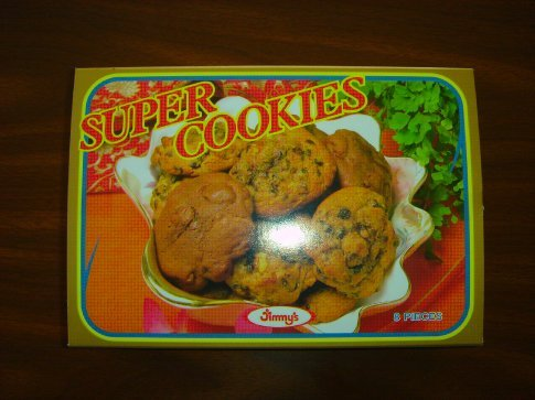Super Cookies from Jimmy's Bakery Heaven...