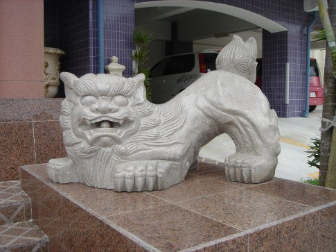 A nice sized Shisa outside one of the