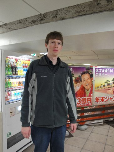Speaking of looking tiny, the Tokyo Metro ceilings seemed pretty short to Brandon.  Check out his height compared to the crossbeam!