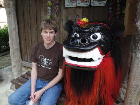 Adding to our photo collection of Brandon and his Shisa.