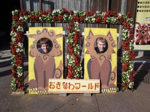 Steven and Dustin as shisa.