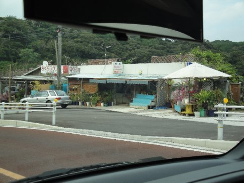 One of the numerous mikan stands along the mountain road on the way to the festival.