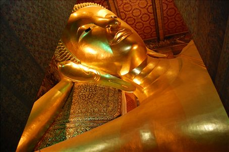 Reclining Budda face