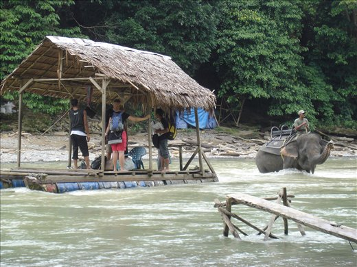 The raft we used daily to reach our accommodation.