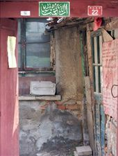 The entrance to a typical Chinese home.: by aemaus, Views[1181]