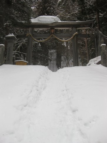 More snowed in Temples
