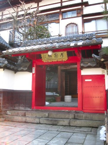Chou-dori, Nagano