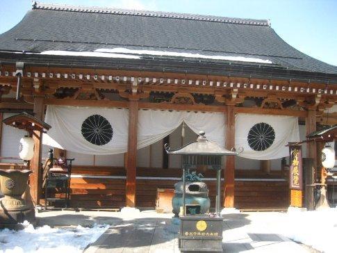 Daikanjin, Nagano