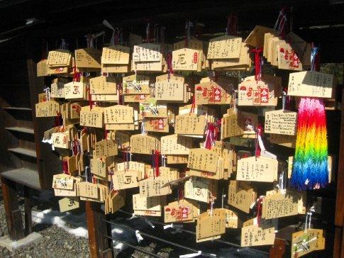 Ema (wooden prayer plaques), Zenko-ji, Nagano