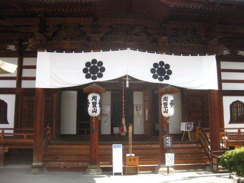 Saiko-Ji, Nagano