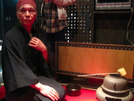Tea Master, Mr. Maruyama, Andon Ryokan, Tokyo