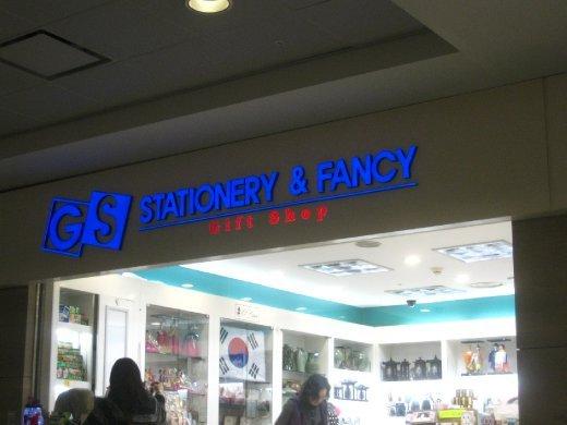 I'm a big fan of fancy.  Seoul, South Korea