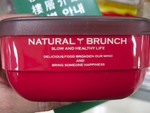 wow... that's deep coming from tupperware.