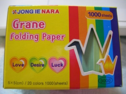 Paper Granes... I think they're similar to Cranes, but couldn't be sure.