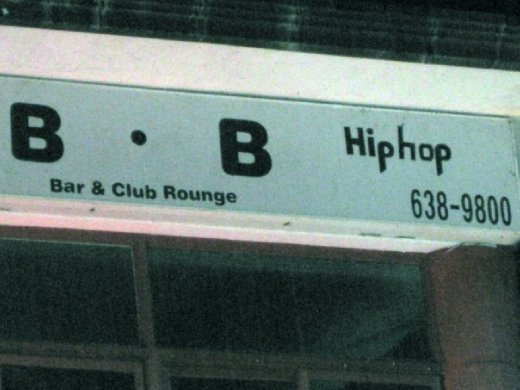 The best Hip Hop Rounge in town  Sokcho, South Korea