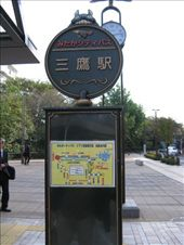 L arret de bus pour le musee Ghibli: by angeours, Views[384]
