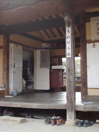 Hahoe Folk Village, Andong