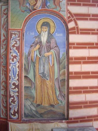 first hermit in bulgaria -- lived in the mountains.. Iaon Rilksy I believe