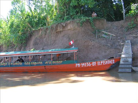 The stricken boat that caused us to miss our flight back to Cusco!